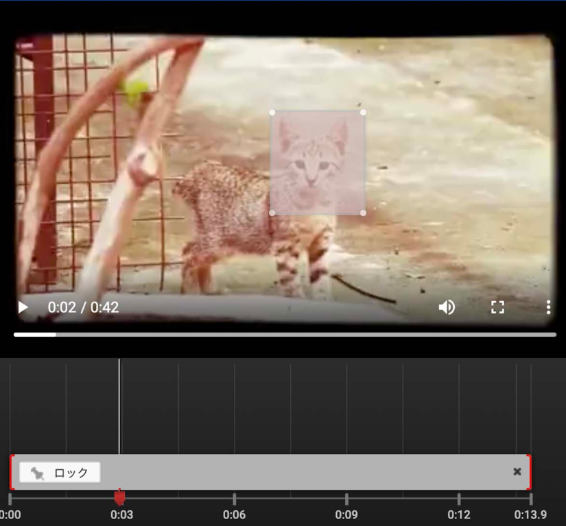 YouTubeエディタ4